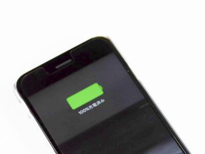 iPhoneのバッテリーを長持ちさせるには