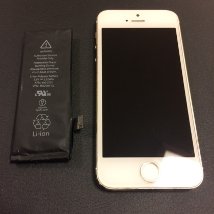 iPhone5sバッテリー交換(๑╹ω╹๑ ) iPhone修理/ガラス割れ修理/液晶交換/バッテリー交換/水没修理/郵送修理/渋谷センター街